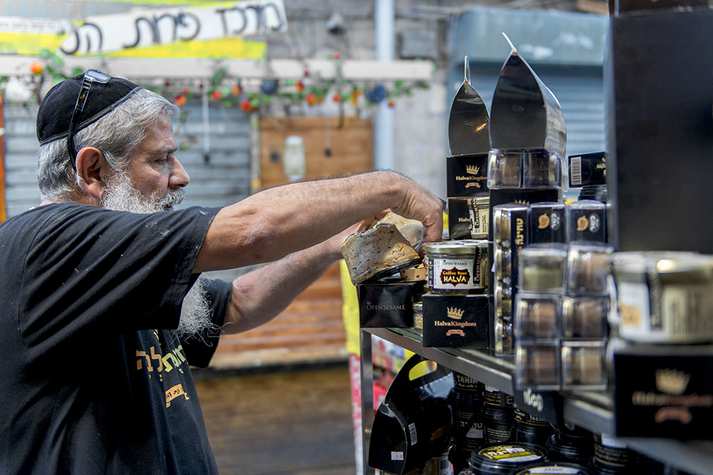 Meet one of the faces of Jerusalem